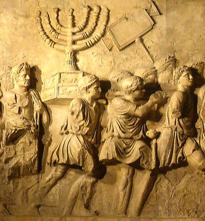 Menorah shown on arch of Titus
